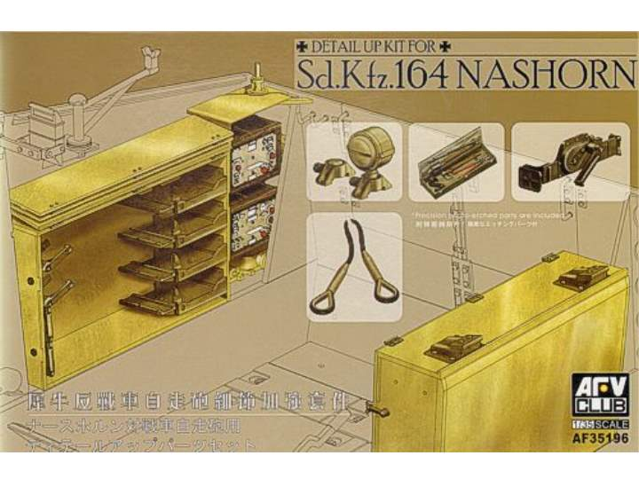 AFV Club 1/35 35196 Upgrade Kit for Sd.Kfz.164 Nashorn (Ammo and Accessories)