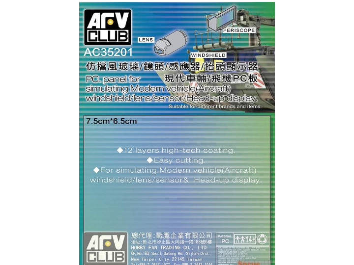 AFV Club na AC35201 PC Panel For Simulating Modern Aircraft / Vehicles  Windhields, Lenses, HUD's