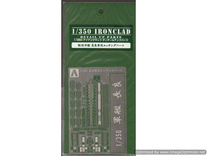 Aoshima 1/350 043615 Exclusive Photoetched Parts for Light Cruiser Nagara