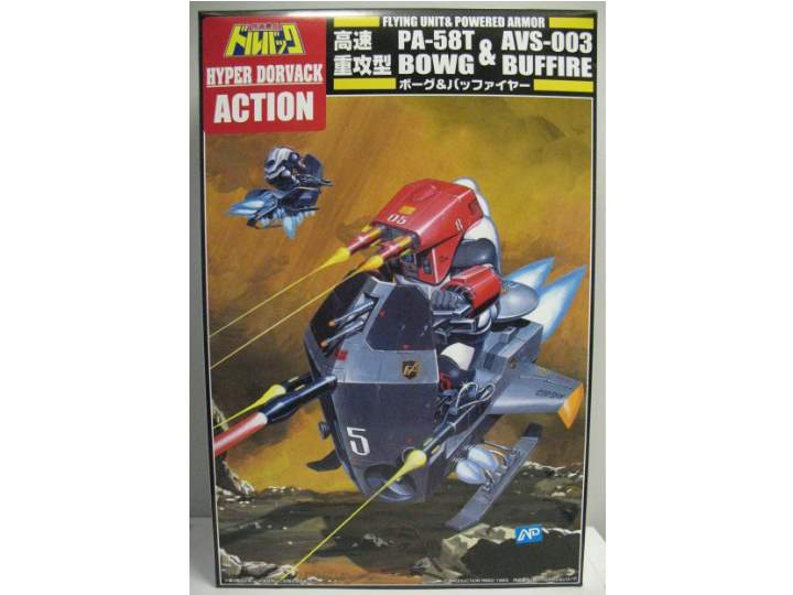 Aoshima 1/24 046319 Powered Armor PA-58T Bowg & AVS-003 Buffire