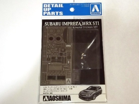 Aoshima 1/24 049754 GRB Impreza WRX STI 5-door Photo-Etch & Metal Parts Set