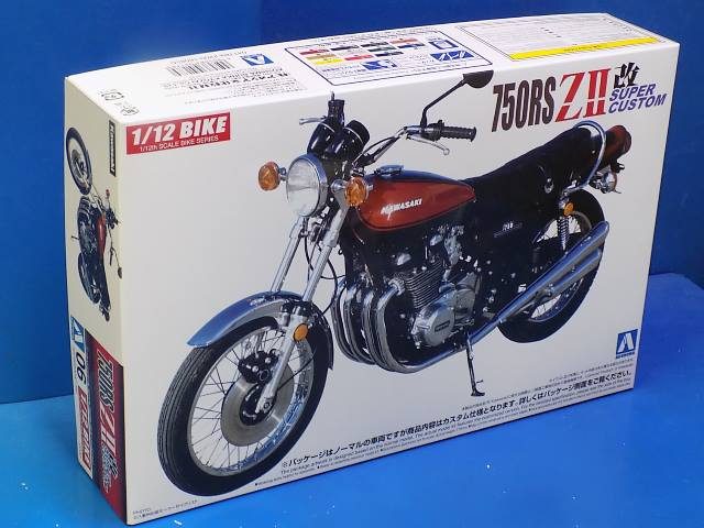 Aoshima 1/12 05017 Kawasaki 750RS (Z2) with Custom Parts