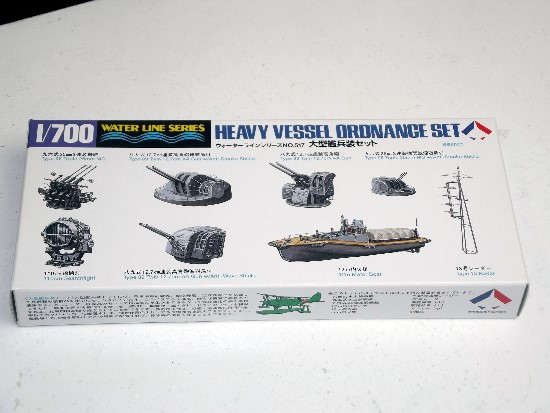 Aoshima 1/700 31517 Heavy Vessel Ordnance Set