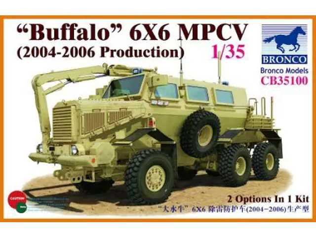Bronco 1/35 35100 Buffalo 6x6 MPCV  (2004 - 2006 Production)