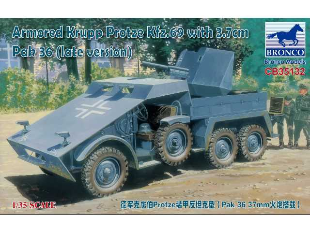 Bronco 1/35 35132 Armored Krupp Protze Kfz.69 with 3.7cm Pak 36 (late version)