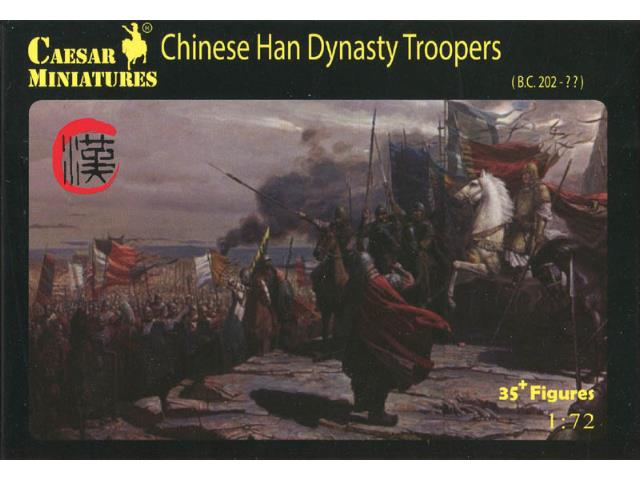 Caesar Miniatures 1/72 043 Chinese Han Dynasty Troopers