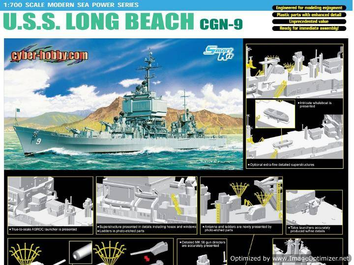 Dragon 1/700 7091 USS Long Beach CGN9