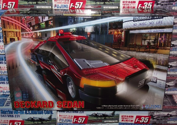 Fujimi 1/24 09135 Decard Sedan w/ Blaster Gun from Blade Runner