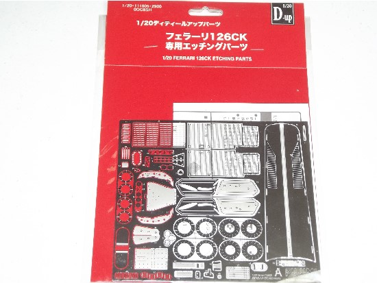 Fujimi 1/20 111605 Ferrari 126CK Photo Etch Parts