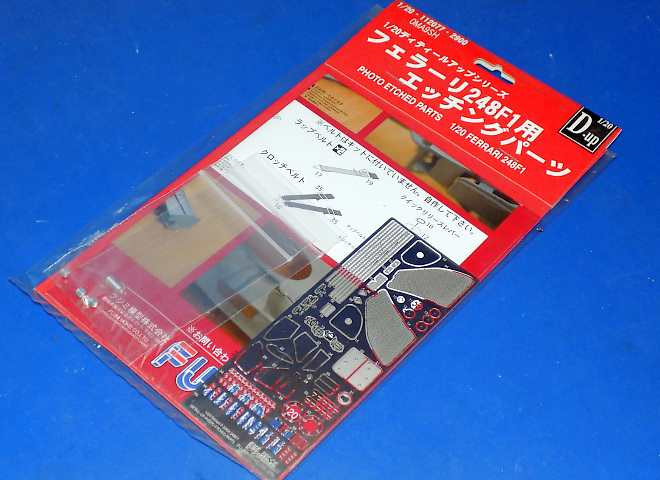Fujimi 1/20 112077 Ferrari 248F1 Brazil Photo Etched Parts