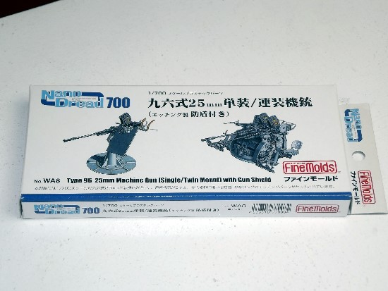 Fine Molds - IJN Type 96 25mm Machine Canon (Single [Armored] / Twin Mount) 1/700 WA8