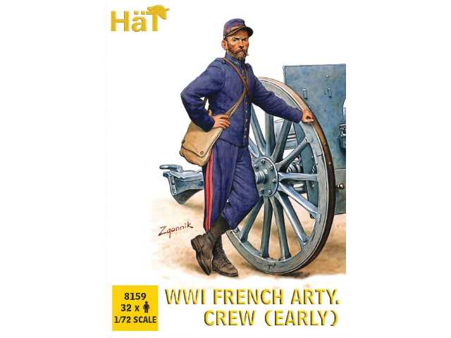 Hat 1/72 8159 WWI French Artillery Crew (early)