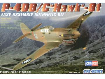 Hobbyboss 1/72 80209 P-40B/C Hawk - 81
