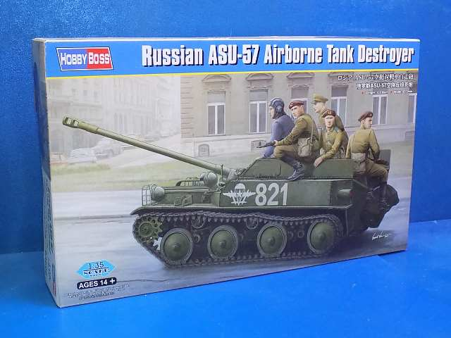 Hobbyboss 1/35 83896 Russian ASU 57 Tank Destroyer