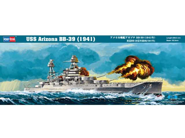 Hobbyboss 1/350 86501 USS Arizona BB-39 (1941)