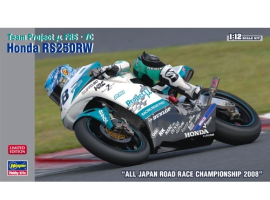 Hasegawa 1/12 21704 Team Project RS250RW 'All Japan Road Race Championship 2008'