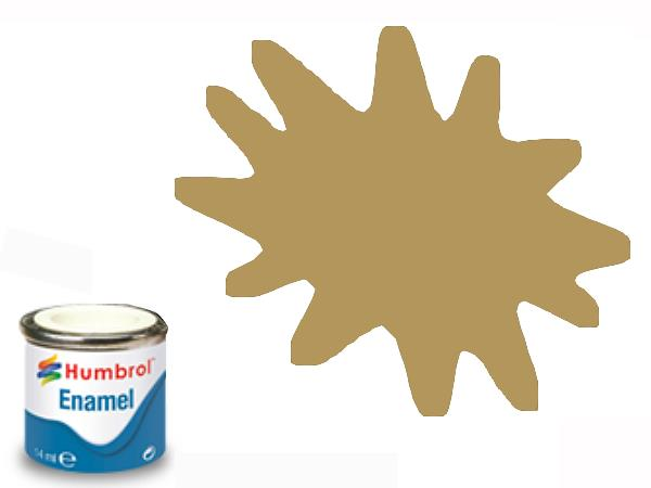Humbrol 14ml 225 Enamel Paint 225 Matt Middle Stone
