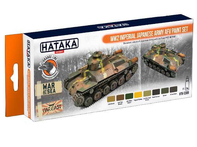 Hataka 8 x 17ml CS69 Laquer Paint Set - WWII Imperial Japanese Army AFV