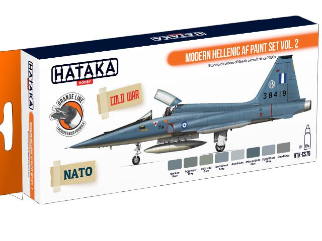 Hataka 8 x 17ml CS75 Laquer Paint Set - Modern Hellenic AF vol. 2