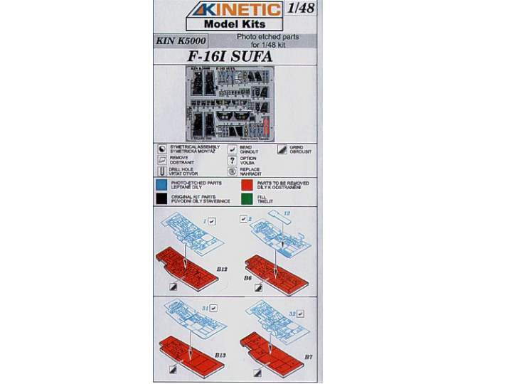Kinetic 1/48 K5000 F-16I SUFA Colour Photo Etched Parts for Kinetic 1/48 Kit