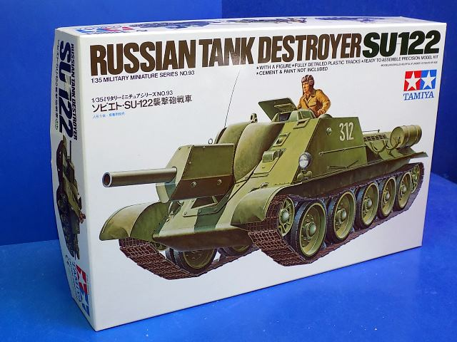 Tamiya 1/35 35093 Su-122 Russian Tank Destroyer Date: 00's