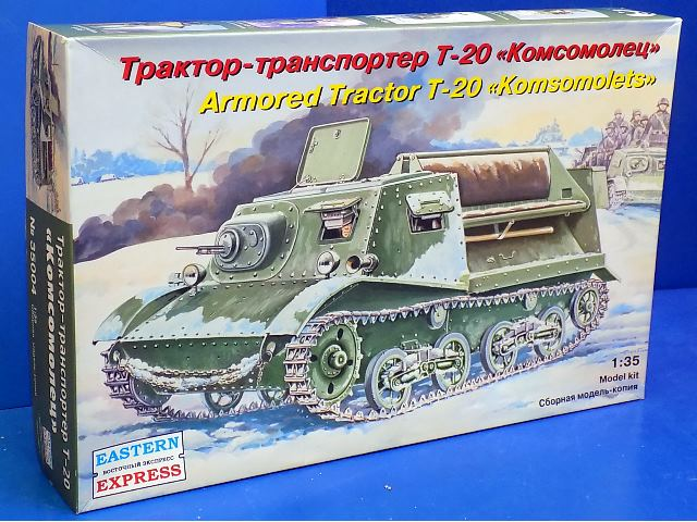 Eastern Express 1/35 35004 T-20 Armoured Tractor Date: 00's