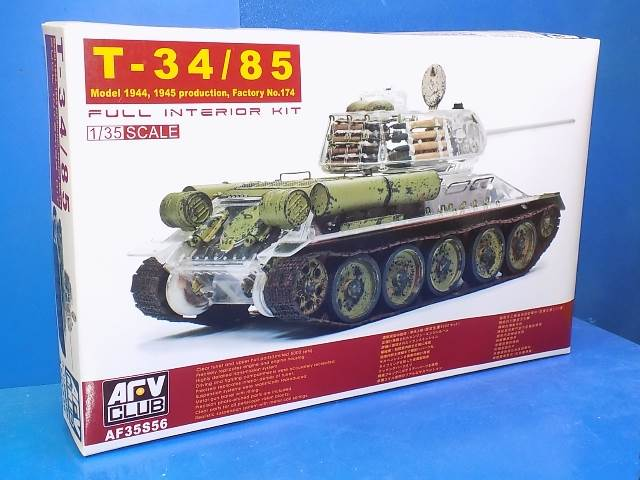 AFV Club 1/35 35S56 T-34/85 - w/ Full Interior / Clear Parts Date: 00's