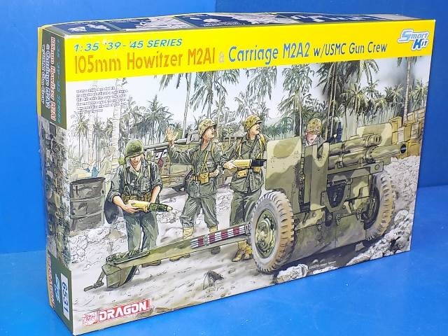 Dragon 1/35 6531 105mm Howitzer M2A1 & Carriage M2A2 w/ USMC Gun Crew Date: 00's