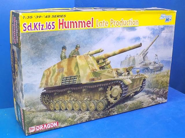 Dragon 1/35 6321 Sd.Kfz.165 Hummel Late Production Date: 00's