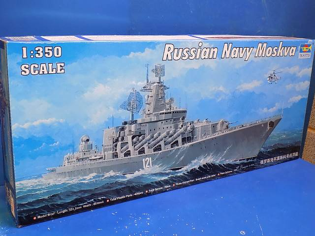 Trumpeter 1/350 04518 Russian Navy Moskva Date: 00's