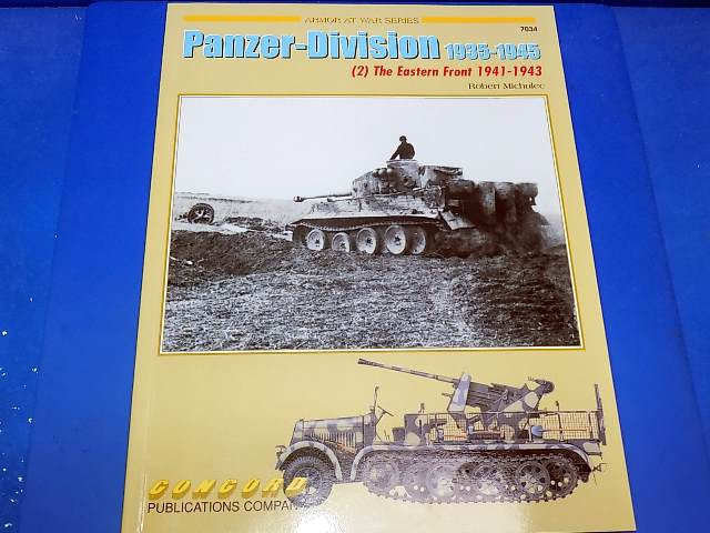 Concord Publications - 7034 7034 - Panzer Division 1935-1945 (2) Eastern Front Date: 00's
