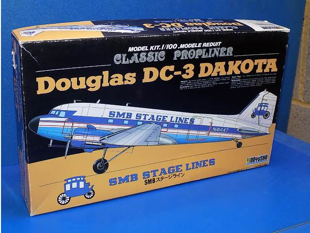 Doyusha 1/100 2 Douglas DC-3 - SMB Stage Airlines Date: 90's