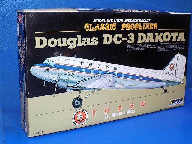 Doyusha 1/100 1 Douglas DC-3 - All Nippon Airways Date: 90's