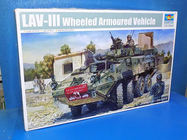 Trumpeter 1/35 01519 LAV-III Wheeled Armoured Vehicle Date: 00's
