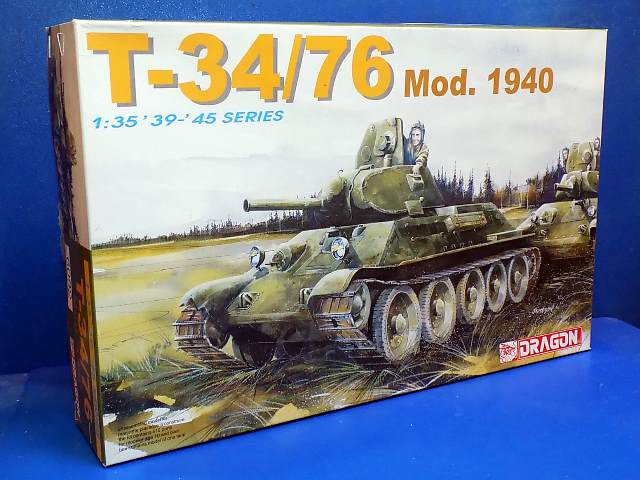 Dragon 1/35 6092 T-34/76 Date: 00's