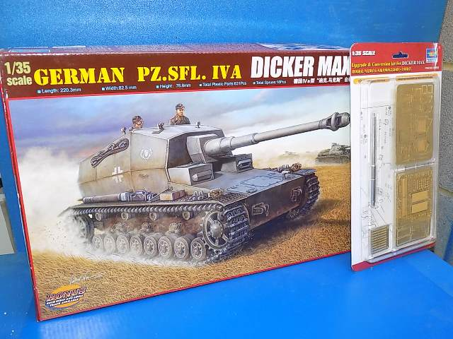Trumpeter 1/35 00348 Dicker Max w/ Etch Upgrade Set Date: 00's
