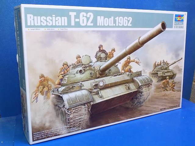 Trumpeter 1/35 00376 Russian T-62 Mod 1962 Date: 00's