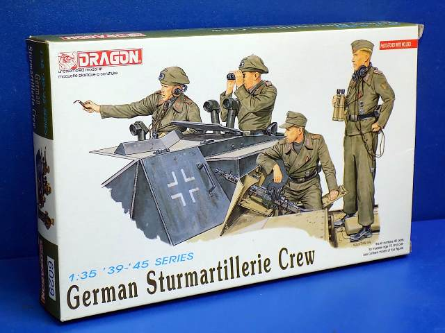 Dragon 1/35 6029 German Sturmartillerie Crew Date: 00's
