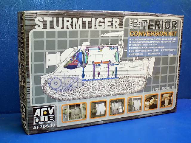 AFV Club 1/35 35S40 Sturmtiger Interior Conversion Set Date: 00's