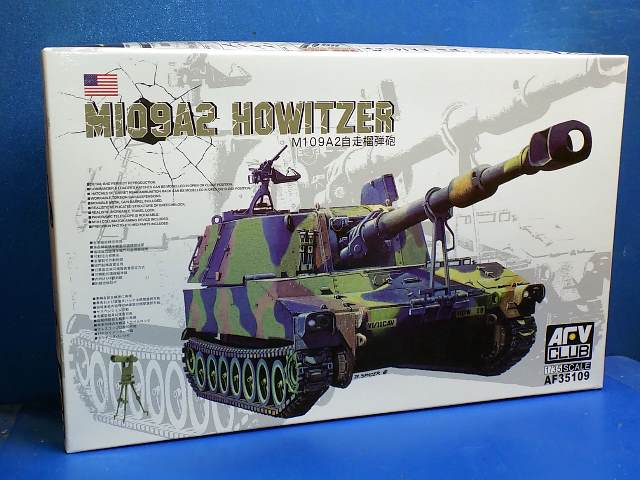 AFV Club 1/35 35109 M109A2 Howitzer Date: 00's
