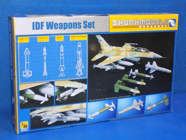 Kinetic 1/48 48001 IDF Weapons Set Date: 00's