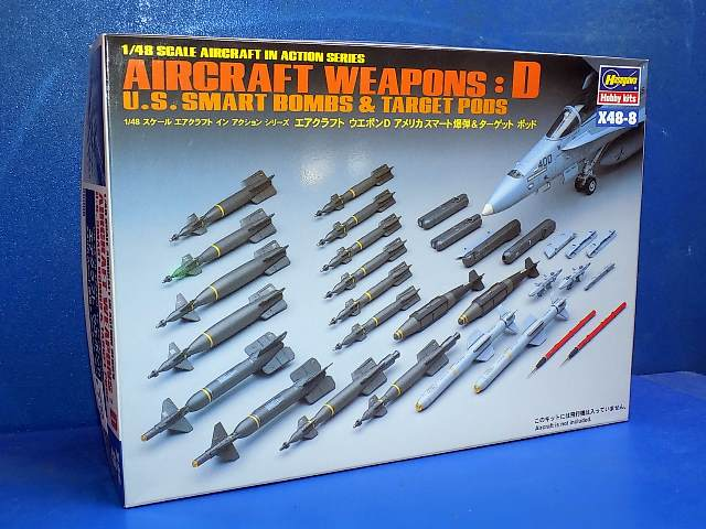 Hasegawa 1/48 X488 Aircraft Weapons D: US Smart Bombs and Target Pods Date: 00's
