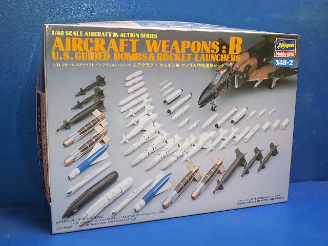 Hasegawa 1/48 X482 Aircraft Weapons B: US Guided Bombs and Rocket Launchers Date: 00's