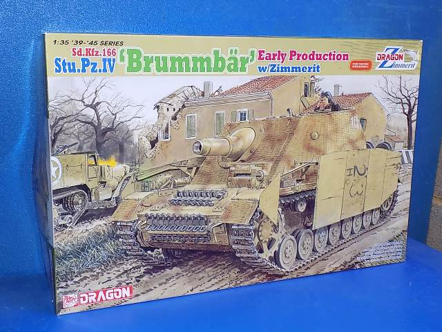 Dragon 1/35 6596 Sd.Kfz.166 Brummbar (Early) w/ Zimmerit Date: 00's