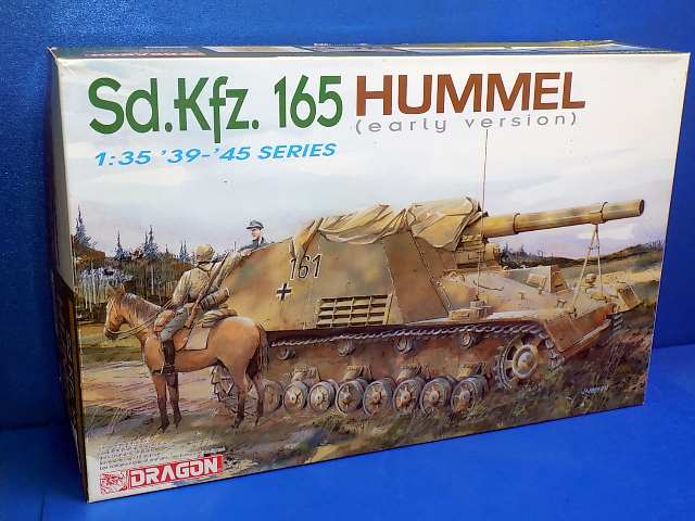 Dragon 1/35 6204 Sd.Kfz.165 Hummel Early Version Date: 00's