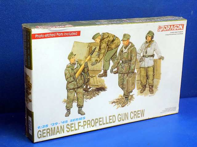 Dragon 1/35 616 German Self Propeller Gun Crew Date: 00's