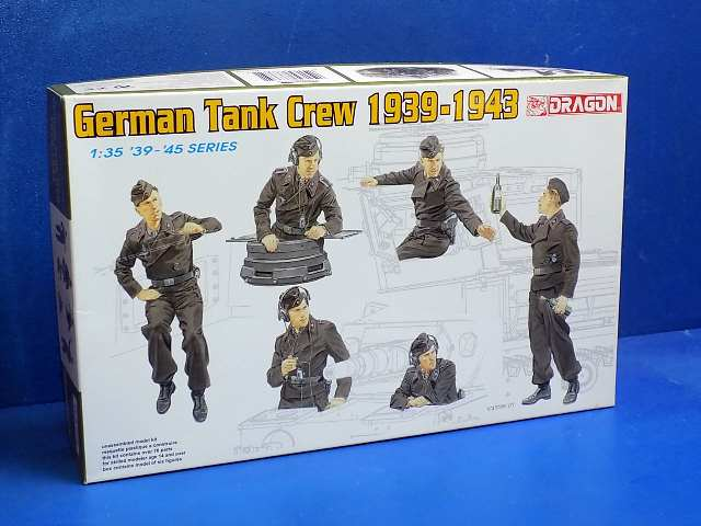 Dragon 1/35 6375 German Tank Crew 1939-1943 Date: 00's