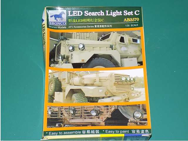 Bronco 1/35 AB3570 LED Search Light Set C Date: 00's