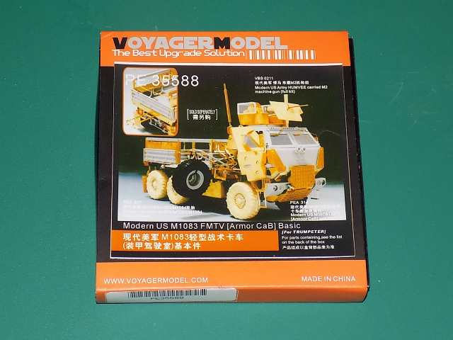 Voyager 1/35 PE35588 M1083 FMTV Armour Carb Basic Etch Set Date: 00's