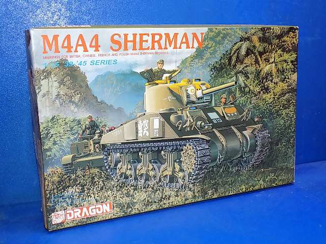 Dragon 1/35 6035 M4A4 Sherman (Cracked Decals) Date: 00's